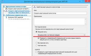 Выбор адаптера для виртуального коммутатора в Windows 8