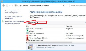 Включение и выключение компонентов Windows 8
