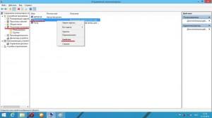 Учетная запись администратора Windows 8
