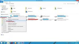 Запуск панели управления учетными записями через проводник