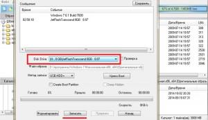 Пуск записи образа Windows на флешку в Ultraiso