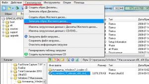 Создание загрузочной флешки в Ultraiso в OS Windows 8