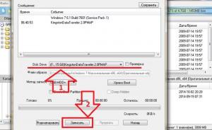 Выбор флешки для записи образа системы в Ultraiso в OS Windows 8