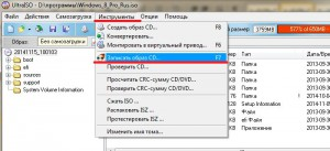 Записать образ CD Windows 8 в UltraISO