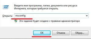 Запуск консоли параметров компьютера в Windows 8