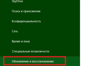 Обновление и восстановление windows 8 в параметрах компьютера