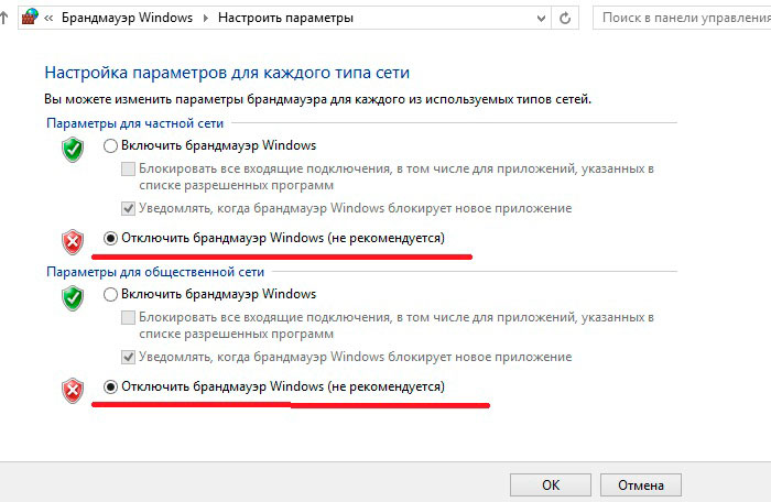 Скачать Vksaver Windows 7