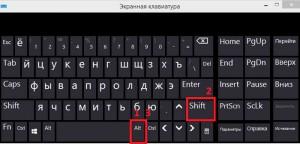 Переключение раскладки экранной клавиатуры в Windows 8