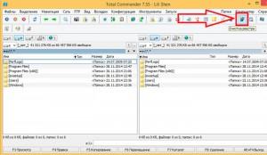 Запуск чистки реестра в Total Commander