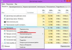 Снять задачу в «Диспетчере задач» в Windows 8
