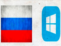 Русификация Windows 8