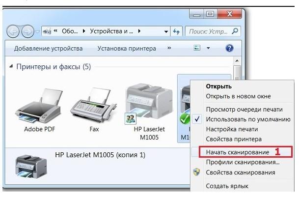 Как сканировать документ в Windows 10