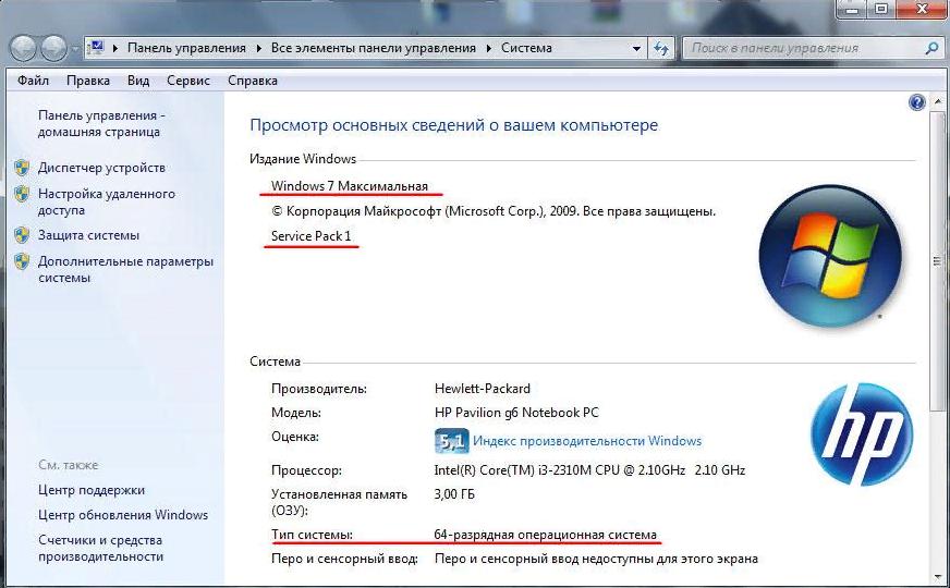 Как бесплатно перейти с Windows 7 на Windows 10